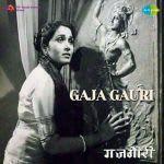 Gaja Gauri