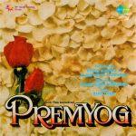 Prem Yog