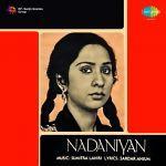 Nadaniyan