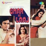 Ghar Ki Laaj