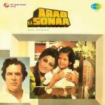 Arab Ka Sonaa