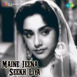 Maine Jeena Seekh Liya