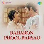 Baharon Phool Barsao