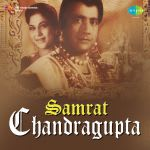 Samrat Chandragupta