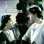 Jan Pehchan