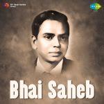 Bhai Saheb