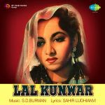 Lal Kunwar