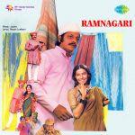 Ramnagari