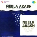 Neela Akash