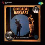 Bin Badal Barsaat