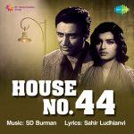 House No.44