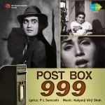 Post Box 999