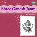 Shree Ganesh Janma