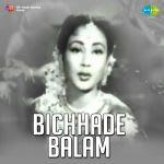Bichhade Balam