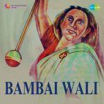 Bambai Wali