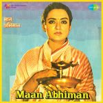 Maan Abhiman
