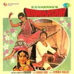 Ramkasam