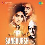 Sanghursh