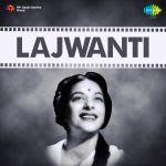 Lajwanti