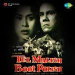 Tel Malish Boot Polish