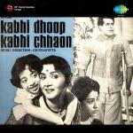 Kabhi Dhoop Kabhi Chhaon