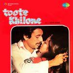 Toote Khilone