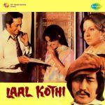 Laal Kothi