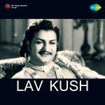 Lav Kush
