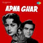Apna Ghar