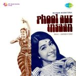 Phool Aur Insaan