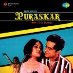 Puraskar