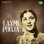 Laxmi Pooja