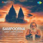Sampoorna Sant Darshanam