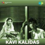 Kavi Kalidas