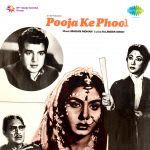 Pooja Ke Phool
