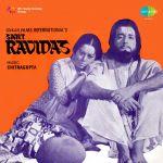 Sant Ravi Daas