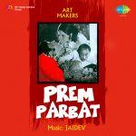 Prem Parbat