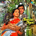 Jeevan Jyoti