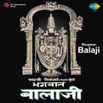 Bhagwan Balaji