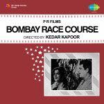 Bombay Race Course