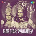 Har Har Mahadeo