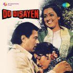 Do Disayen
