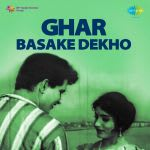 Ghar Basake Dekho