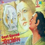Geet Govind