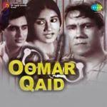Oomar Qaid