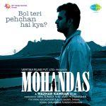 Mohandas