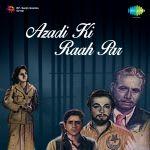 Azadi Ki Raah Par