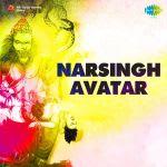 Narsingh Avatar