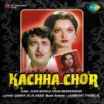 Kachha Chor