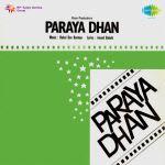 Paraya Dhan
